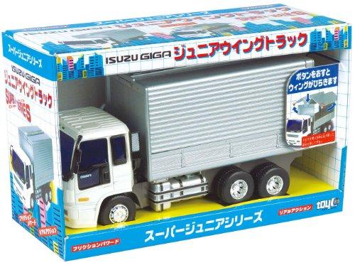 フリクション ISUZU GIGA ジュニアウイングトラック