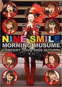 モーニング娘。コンサートツアー 2009 秋~ナインスマイル~ [DVD]