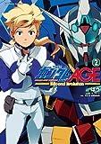 機動戦士ガンダムAGE -Second Evolution-(2)<機動戦士ガンダムAGE -Second Evolution-> (角川コミックス・エース)