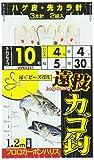 ヤマシタ(YAMASHITA) うみが好き 遠投カゴ 仕掛 UVKK351 10-4-4