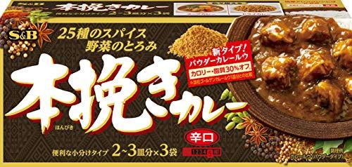 エスビー食品 本挽きカレー 辛口 97.5G ×6箱