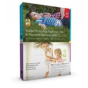 Adobe Photoshop Elements 2018 & Adobe Premiere Elements 2018/乗換え・アップグレード版