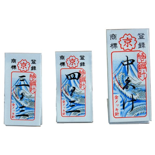 京桜印縫い針(各番手)25本入 四ノ三 (絹針8#)