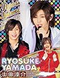 山田涼介 2012 カレンダー A2サイズ60×42cm 13枚組 Hey!Say!Jump / サンパル