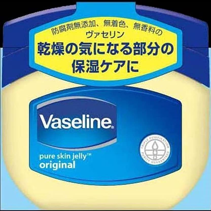 【まとめ買い】ヴァセリン オリジナルピュアスキンジェリー 80g ×2セット