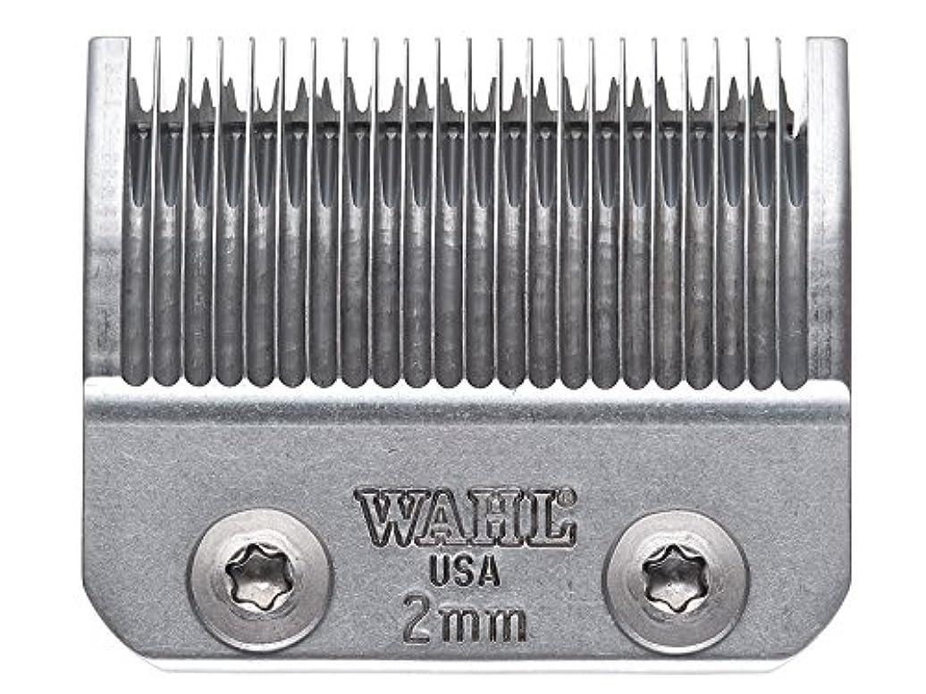 簡単な幾分ラウズWAHL アンバサダー 専用替刃 2mm