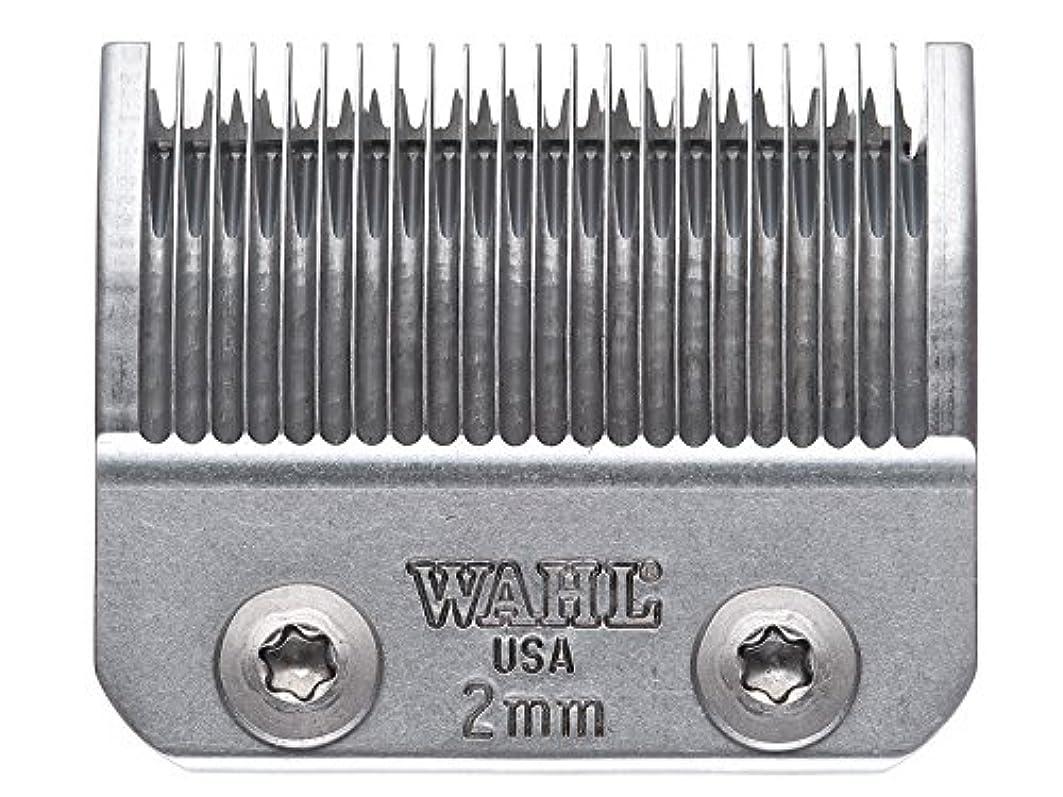 ファランクスへこみ重力WAHL アンバサダー 専用替刃 2mm