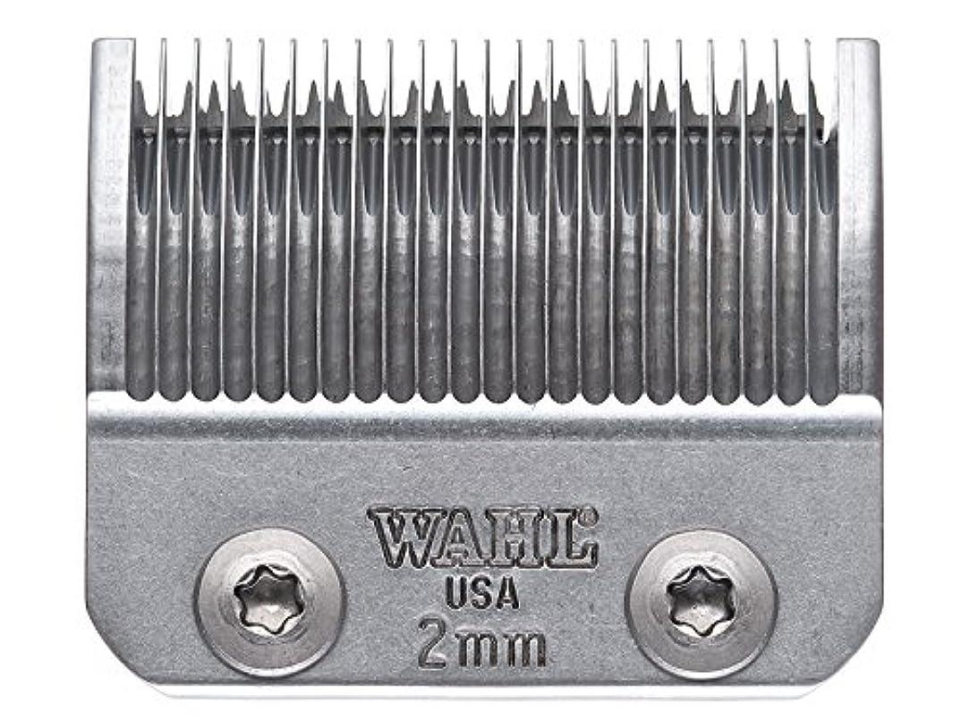 パン屋南方のカバレッジWAHL アンバサダー 専用替刃 2mm