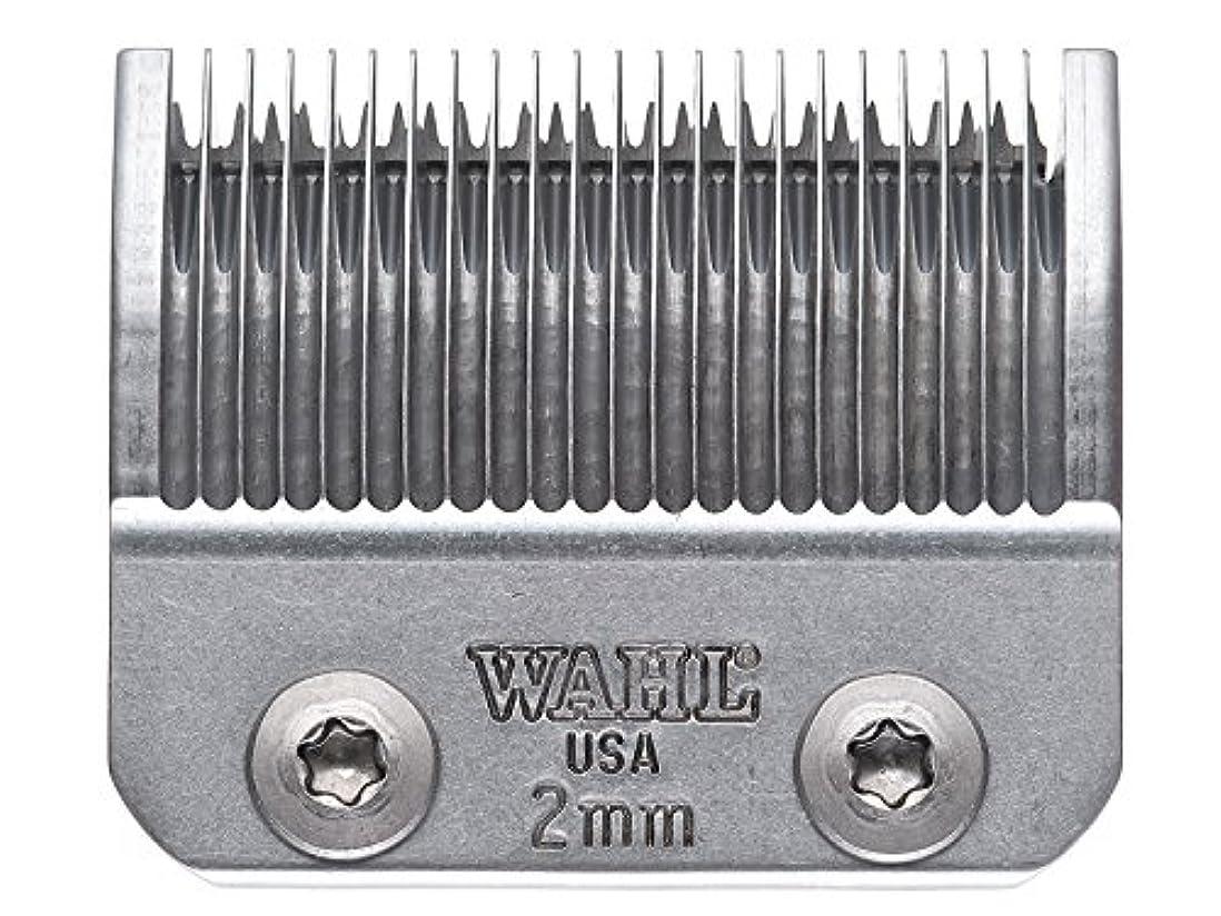 暖かさ文句を言うめんどりWAHL アンバサダー 専用替刃 2mm