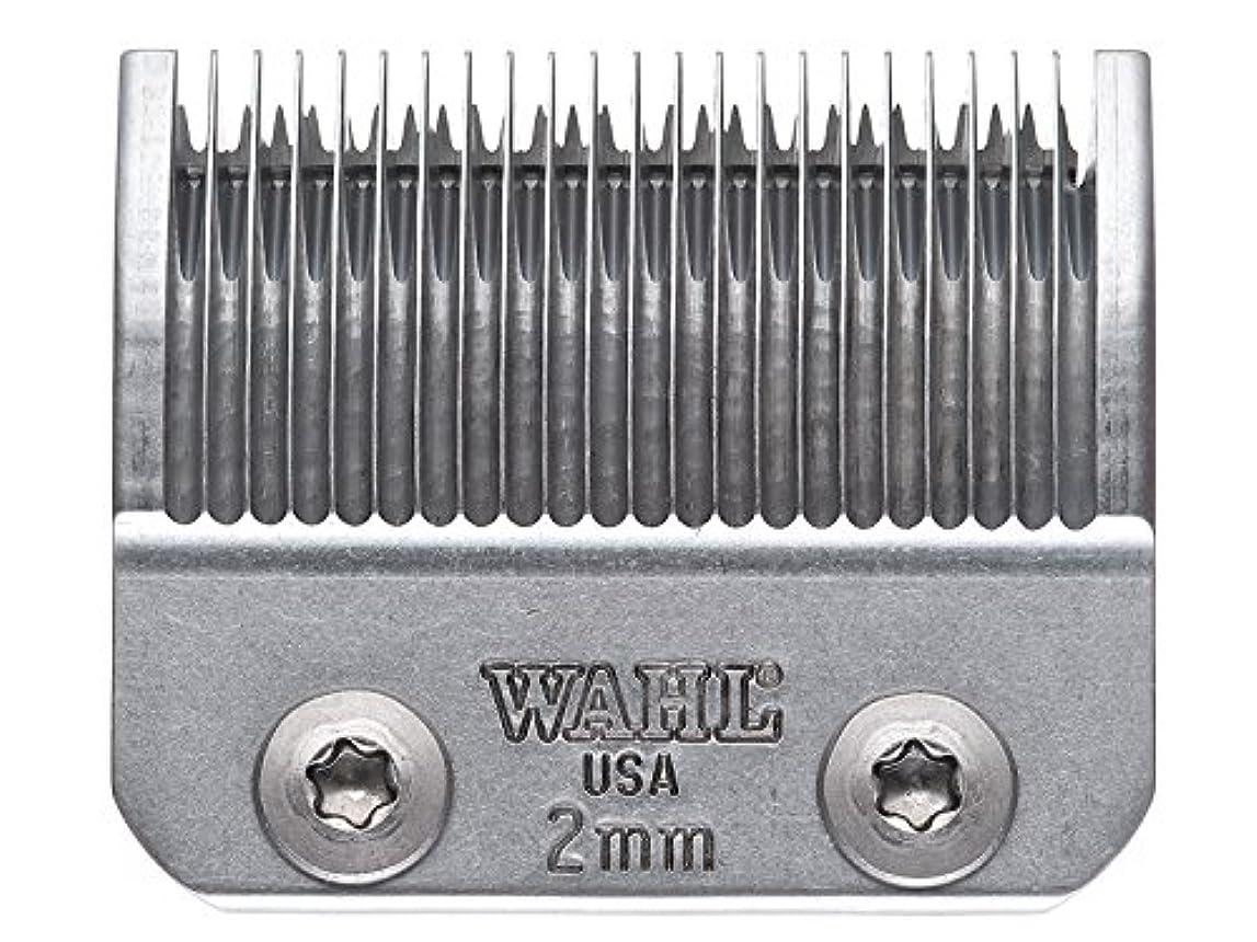 サルベージ直立キャラバンWAHL アンバサダー 専用替刃 2mm