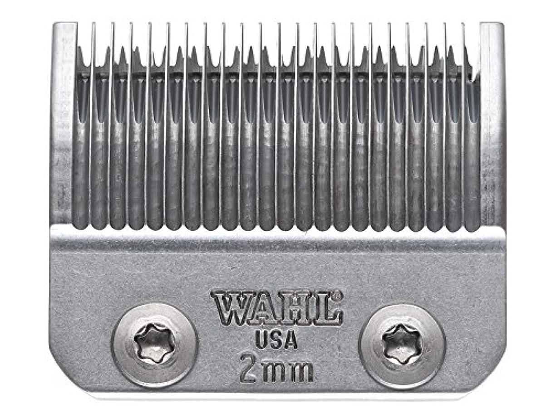 治世流東方WAHL アンバサダー 専用替刃 2mm