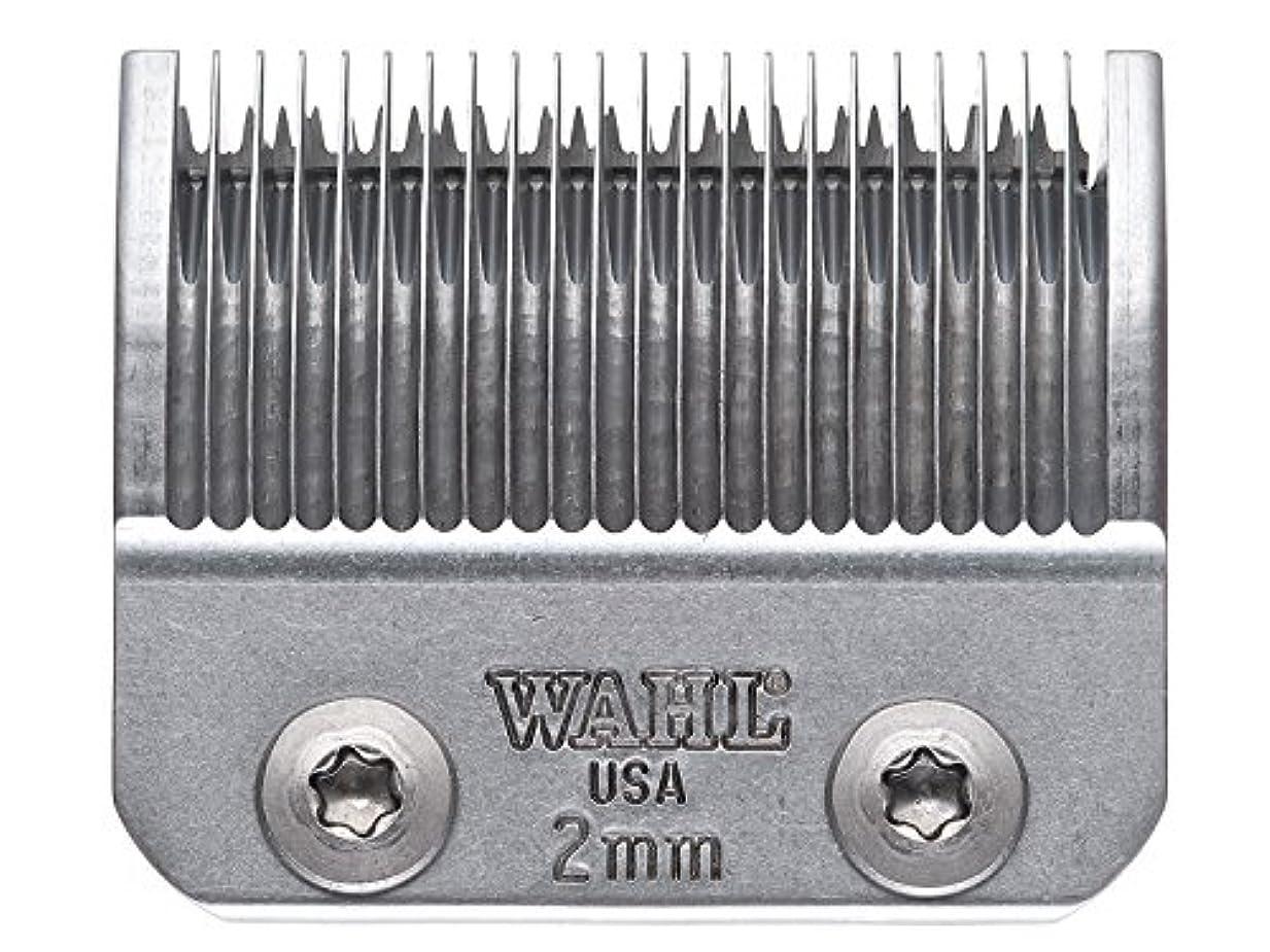 サンダース最初に弾性WAHL アンバサダー 専用替刃 2mm