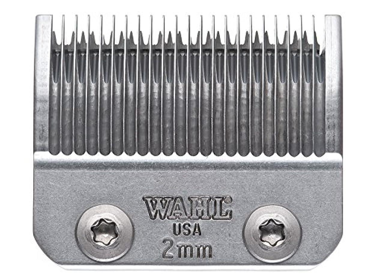 スポンジ朝柔らかい足WAHL アンバサダー 専用替刃 2mm