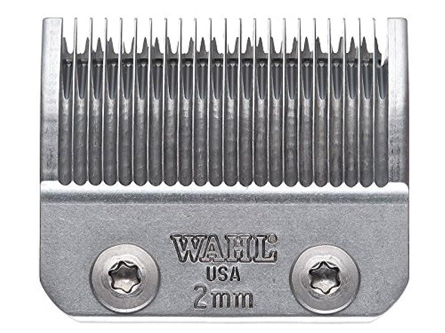 決めます弓行うWAHL アンバサダー 専用替刃 2mm