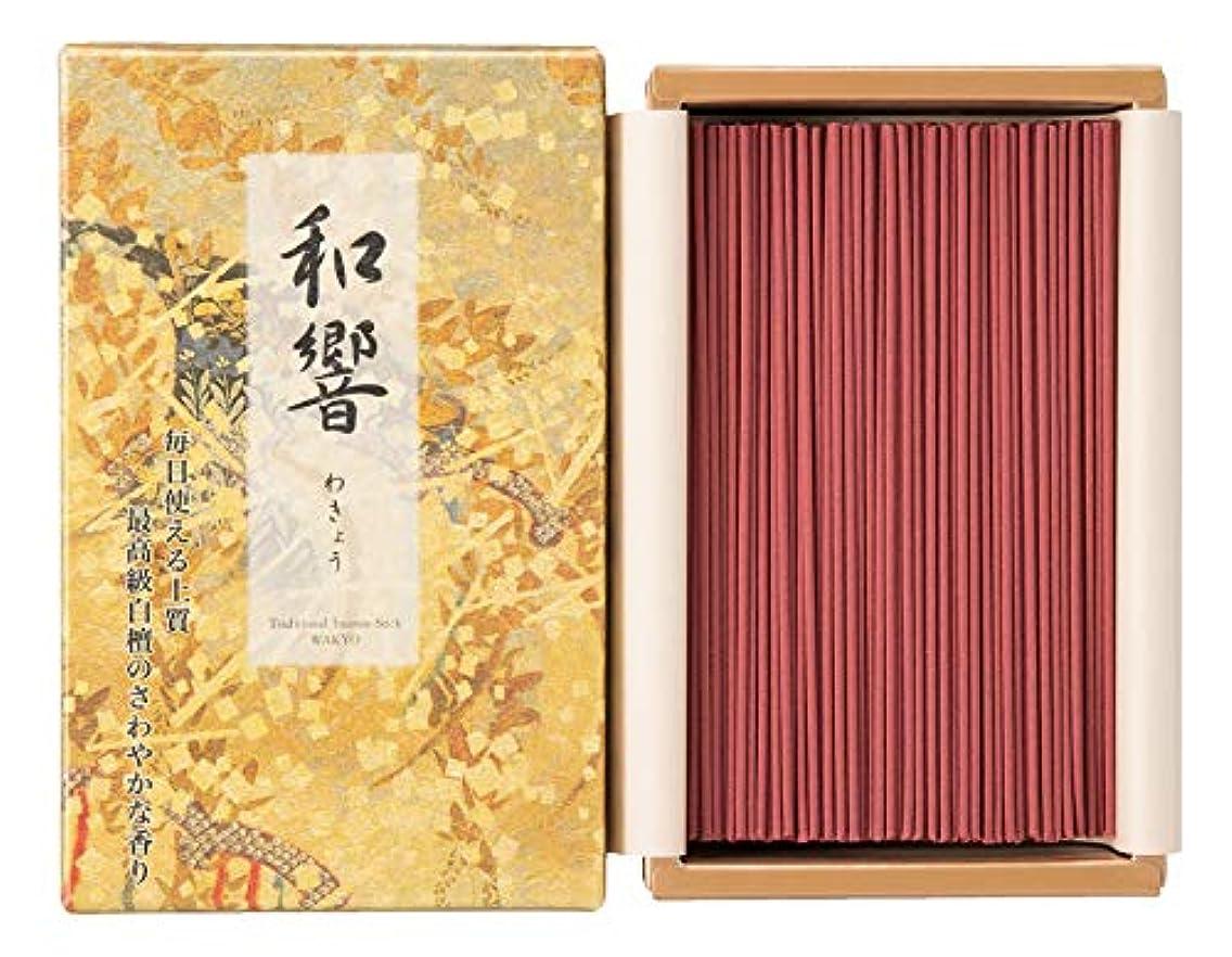 ハードウェア秘書例外尚林堂 和響 少煙タイプ 大バラ詰 - 13.5cm 159120-7010