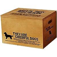 BREA-1367BR 日本製 収納ストッカー 犬柄 木製 おもちゃ箱 ペットフードケース (ブラウン)