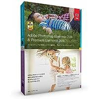 Adobe Photoshop Elements 2018 & Premiere Elements 2018 日本語版 乗換え・アップグレード版 Windows/Macintosh版