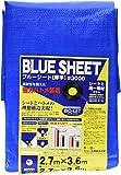 ユタカメイク ブルーシート(#3000) 2.7m×3.6m BLS-05