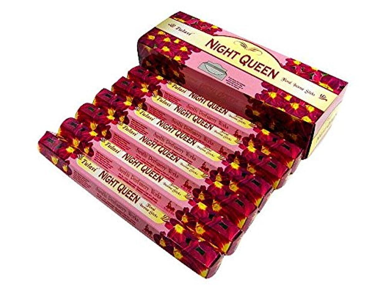 チャペル要求するコイルTULASI(トゥラシ) ナイトクィーン香 スティック NIGHT QUEEN 6箱セット