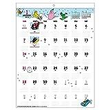 カレンダー 2018 壁掛け ポップアップスケジュール/バーバパパ 199 アートプリントジャパン
