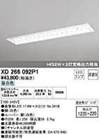 オーデリック LEDベースライト 《レッド・チューブ》 40形 4360lm 埋込型 下面開放型(ルーバー) 2灯用 昼白色タイプ 5000K XD266092P1