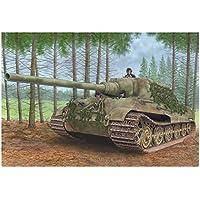 ドラゴン 1/72 第二次世界大戦 ドイツ軍 ヤークトティーガー ヘンシェルタイプ プラモデル DR7563