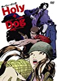 Holy+Dog[DVD]