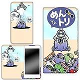めんトリ HTC J One HTL22 ケース 手帳型 両面プリント手帳 クレーンゲームA (in-046) WN-LC168190
