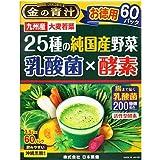 【5個セット】日本薬健 金の青汁 25種の純国産野菜 乳酸菌×酵素 60包×5個セット