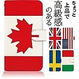 [KEIO ブランド 正規品] HTC J ISW13HT ケース 手帳型 国旗 ISW13HT 手帳型ケース 国旗 HTC カバー J カバー ISW13HT 旗 エイチティーシー ケース エイチティーシージェー ケース ISW ケース 13 ケース HT ケース ISW13 ケース 13HT シンプル ittn世界の国旗カナダt0178