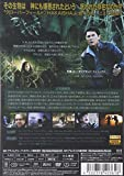 U.M.A.ライジング [DVD] 画像