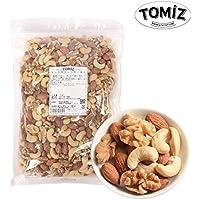 ミックスナッツ ロースト/1kg TOMIZ/cuoca(富澤商店) 素焼き 無塩 無添加 オイルなし 保存に便利なチャック袋入(アーモンド約33% カシューナッツ約33% くるみ約33%)
