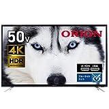 オリオン 50V型 4K 液晶テレビ  HDR対応 地デジ、BS/CSチューナー搭載  外付けHDD録画対応(裏番組録画対応) 4K HDMI2系統 ブルーライト..
