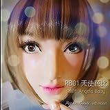 シリコン バービー化粧フィメールマスク Silicone Female Mask Moon