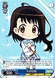 ちび小咲(PR) ヴァイスシュヴァルツ ニセコイ(NKW30)/シングルカード