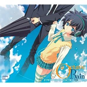 Octave Rain