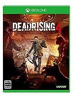 デッドライジング4 PS4版 DLC スペシャルエディション 時限独占 カプコンヒーローズに関連した画像-07