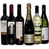 ワイン名産国周遊 金賞受賞 フランス チリ・スペイン・イタリアも欲張り飲み比べ ワインセット 赤ワイン3本 白ワイン2本スパークリングワイン1本 750ml×6本