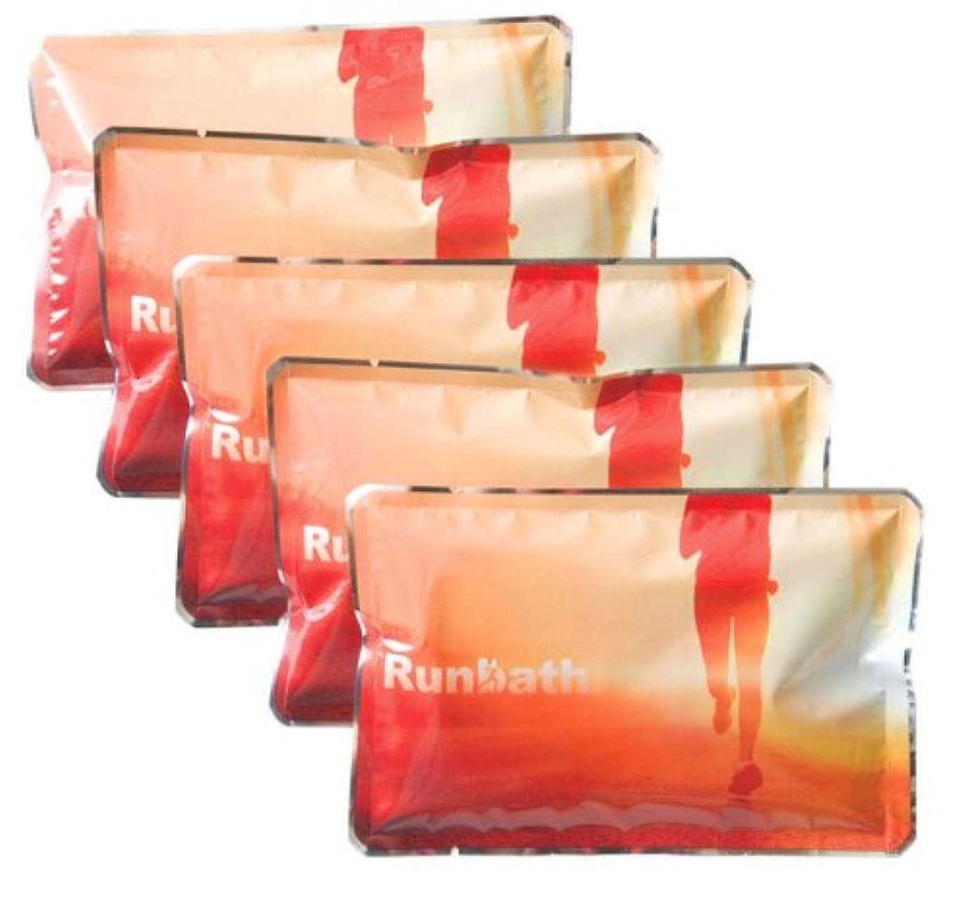 素晴らしさ放課後不確実Runbath ランバス 5個セット