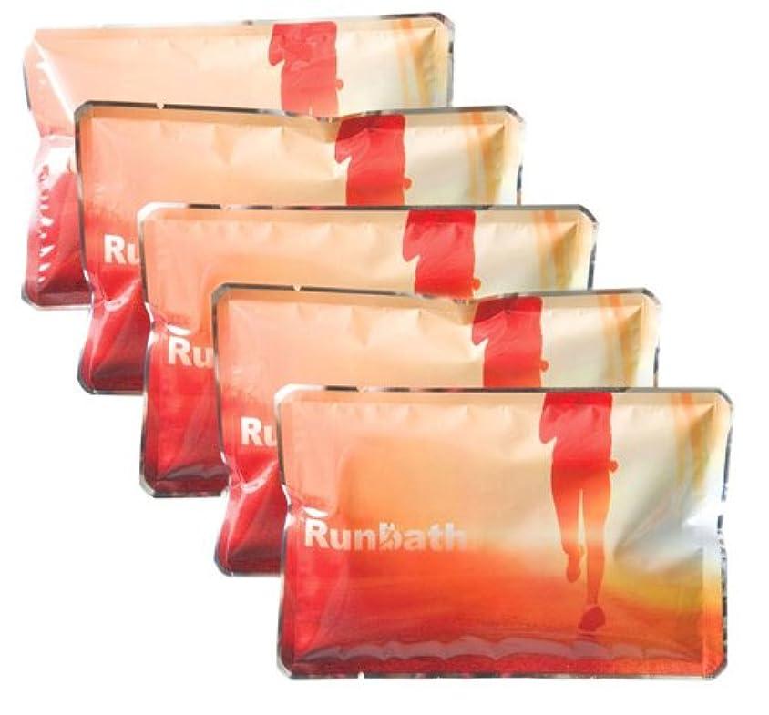 圧力授業料権限Runbath ランバス 5個セット