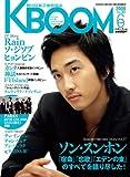 K・BOom (ブーム) 2008年 06月号 [雑誌]