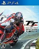 TT Isle of Man:Ride on the Edge [通常版] [PS4] 製品画像