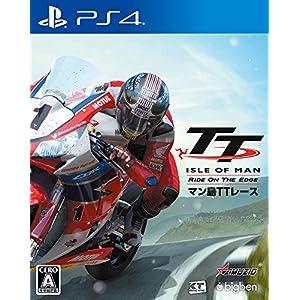 TT Isle of Man (マン島TTレース) :Ride on the Edge - PS4