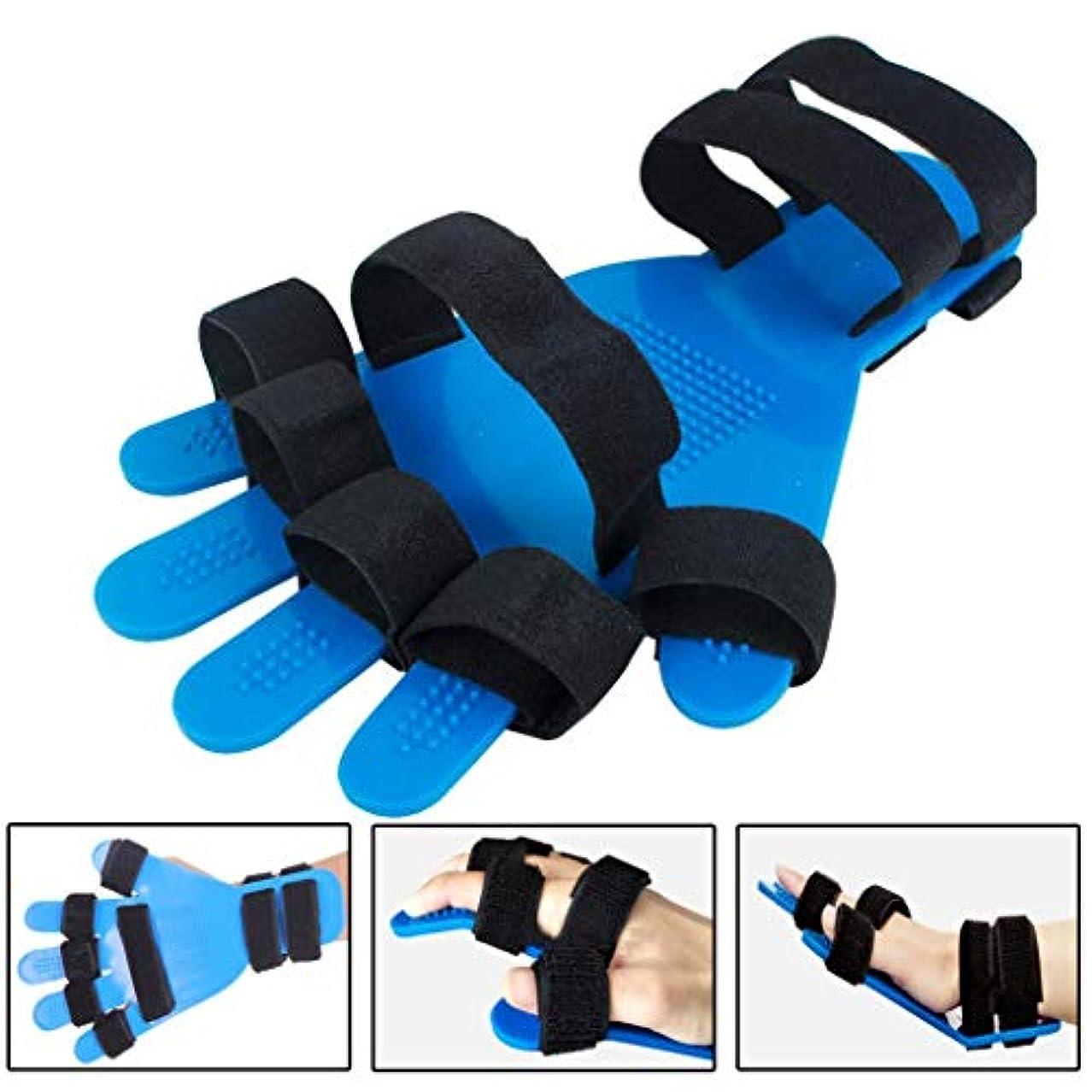 温室棚鈍い指の添え木指板指の分離器 - 脳卒中/片麻痺/外傷性脳損傷のための指矯正器指板