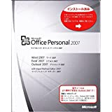 Office Personal 2007 OEM + PCパーツ