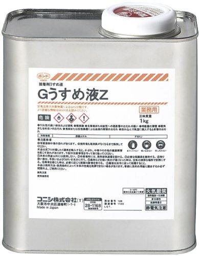 ボンド Gうすめ液Z 1kg #44704