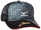 (ミズノ)MIZUNO テニスウエア JAPAN キャップ [ユニセックス] 62JW7X04 09 ブラック F