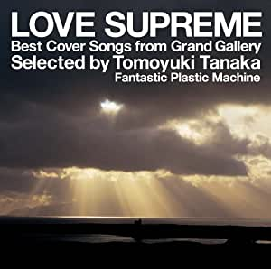 Grand Gallery presents LOVE SUPREME-Best Cover Songs from Grand Gallery-selected by Tomoyuki Tanaka(Fantastic Plastic Machine)