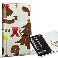 スマコレ ploom TECH プルームテック 専用 レザーケース 手帳型 タバコ ケース カバー 合皮 ケース カバー 収納 プルームケース デザイン 革 クリスマス ツリー 英語 010014