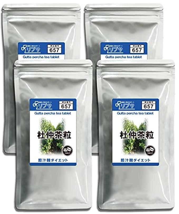 のりネックレット政策杜仲茶 粒 約3か月分×4袋 T-657-4